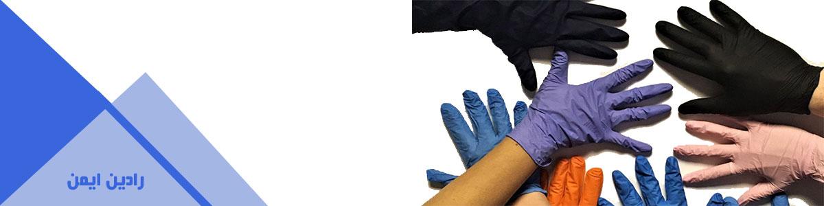 سایر دستکش ها